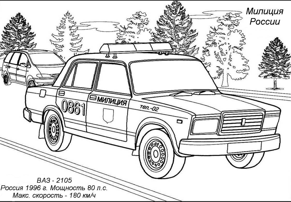 Раскраски милицейские машины. Ваз-2105