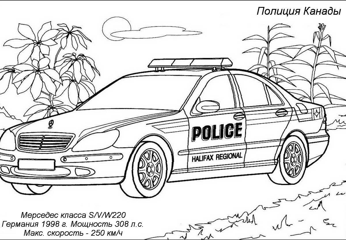 Раскраска автомобиль полиции. Мерседес