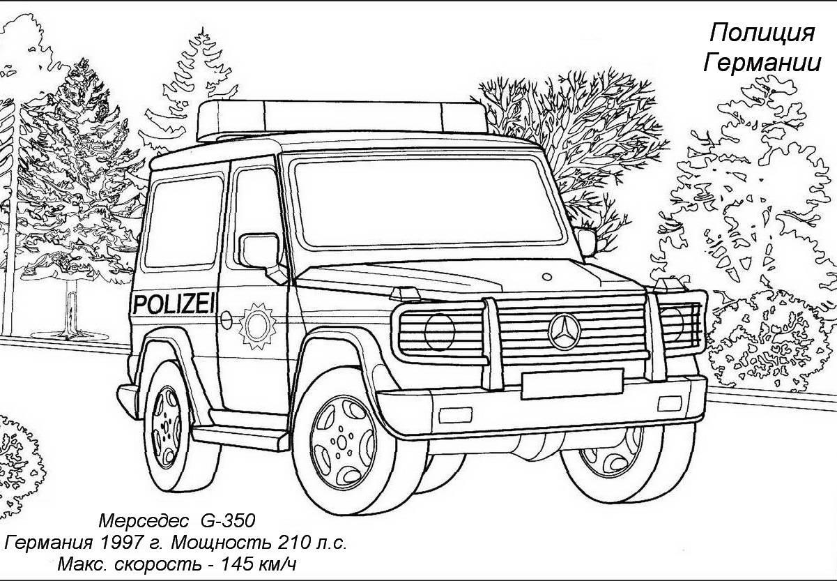 Раскраска машина полиции. Мерседес