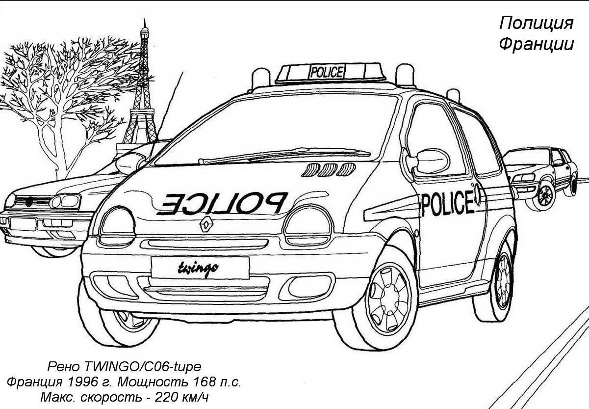 Раскраска полицейская машина. Рено