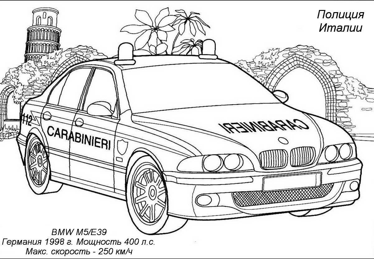 Раскраски полицейские машины бмв