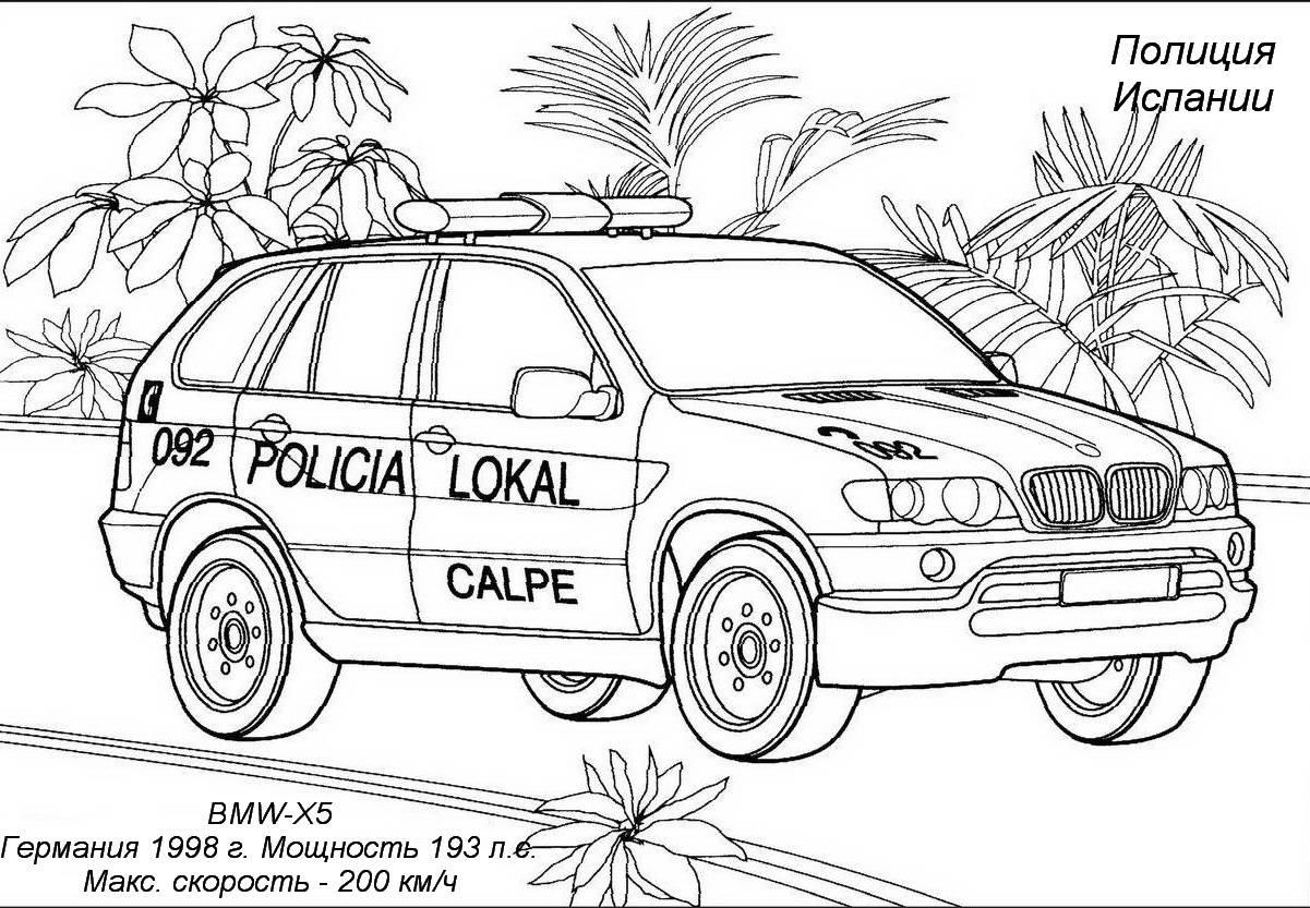 Машина полиции раскраска. БМВ