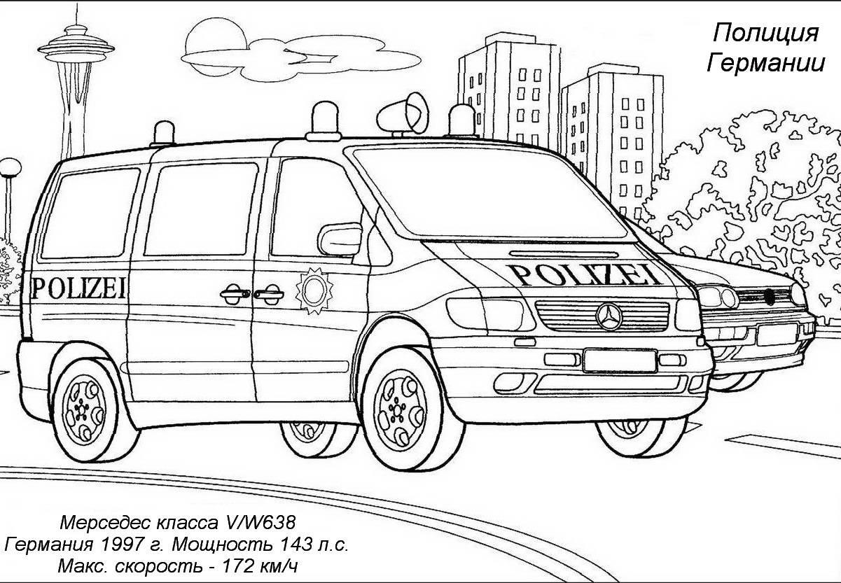 Разукрашка полицейская машина. Мерседес