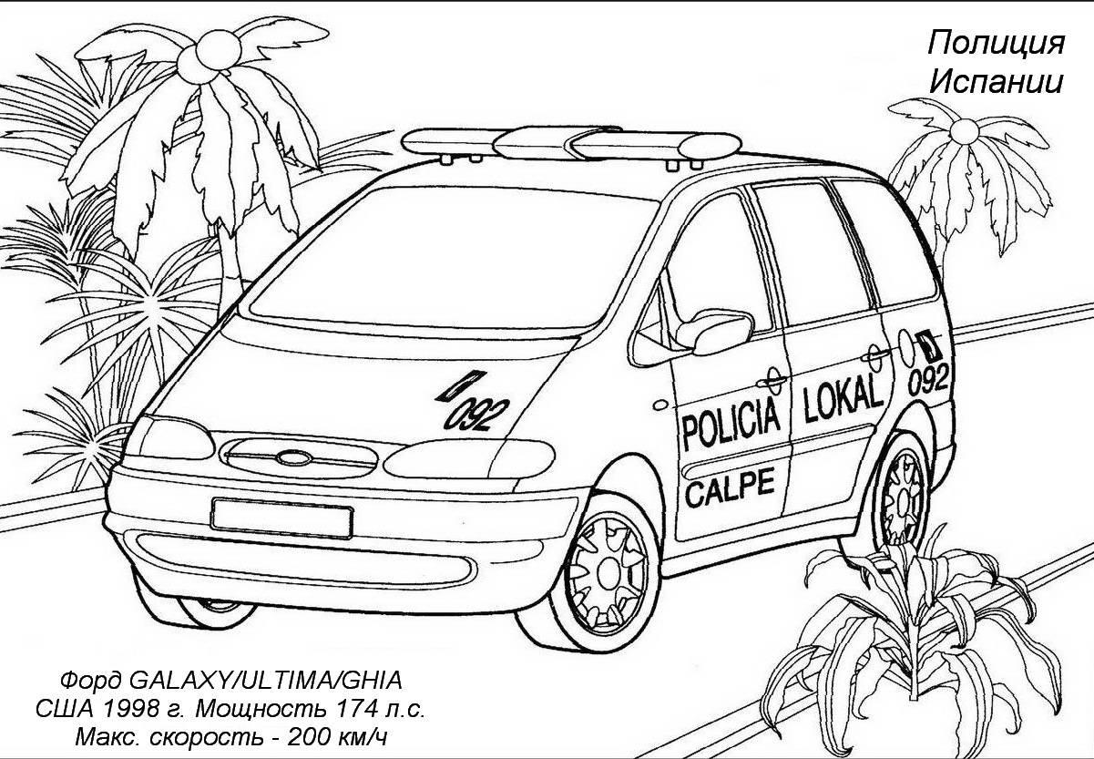 Раскраска полицейская машина. Форд