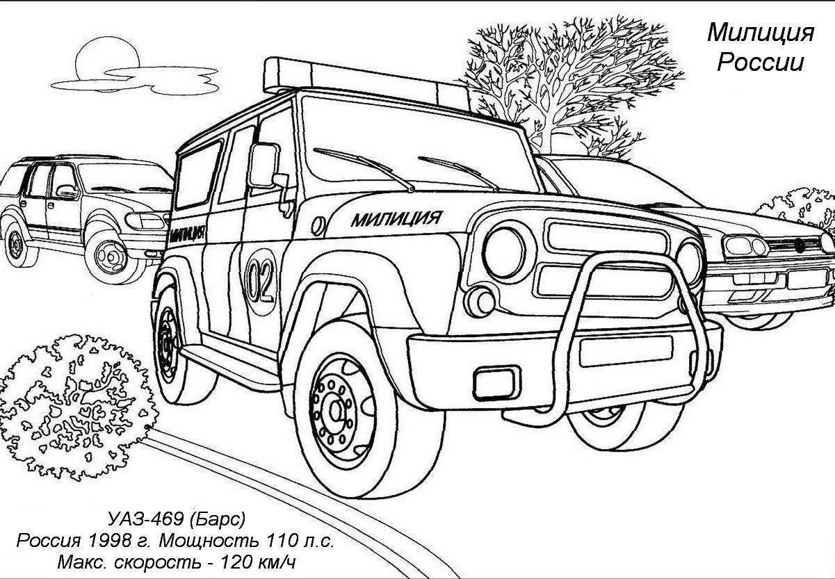 Раскраска милицейская машина. УАЗ