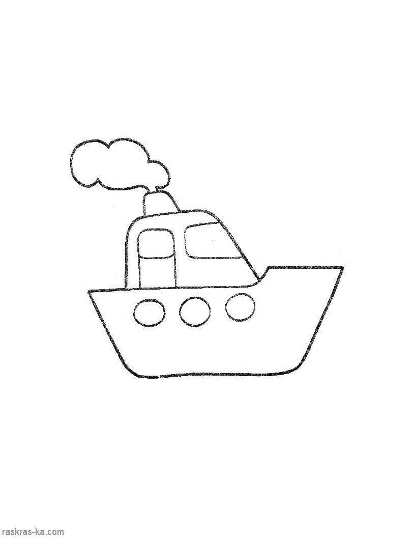Раскраски кораблики для детей - 5