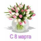 Раскраски праздники. 8 марта