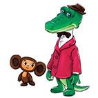 Раскраски Чебурашка и крокодил Гена