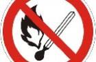 Раскраски Пожарная безопасность для детей