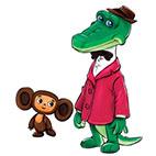 Чебурашка и крокодил Гена- раскраски из советских мультфильмов