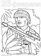 День Защитника Отечества. Раскраска для детей