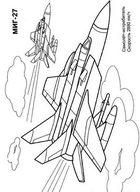 Военные раскраски для мальчиков. Истребитель Миг-27