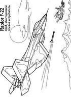 Раскраски боевых самолетов. Истребитель Raptor F-22