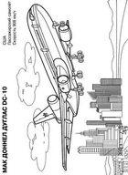 Раскраски про транспорт. Самолет пассажирский