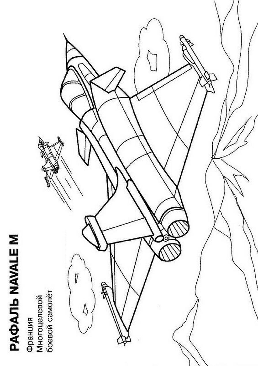 Раскраски для мальчиков. Военные самолеты