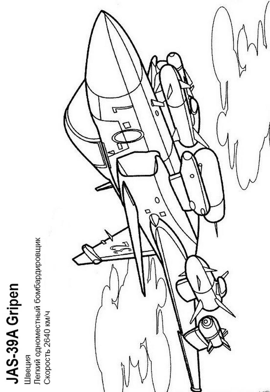 Распечатать раскраски самолеты